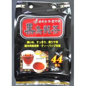 OSK黒烏龍茶44袋入り miyaoen