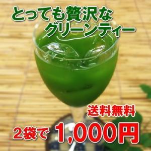お茶会用の高級抹茶使用。ちょっと贅沢なグリーンティー2袋入り【ふるさと名物商品】「 滋賀県WEB物産展 」|miyaoen