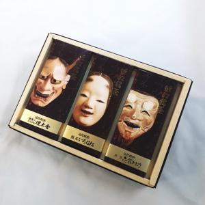 近江銘茶T-40【ふるさと名物商品】「 滋賀県WEB物産展 」 miyaoen