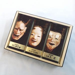 近江銘茶T-50【ふるさと名物商品】「 滋賀県WEB物産展 」 miyaoen