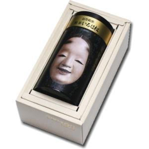 能面をデザインしたギフト。近江銘茶AS-17【ふるさと名物商品】「 滋賀県WEB物産展 」 miyaoen