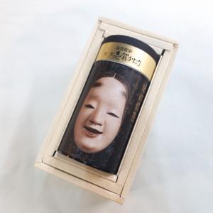 近江銘茶AS-19【ふるさと名物商品】「 滋賀県WEB物産展 」 miyaoen