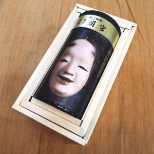 近江銘茶AS-27【ふるさと名物商品】「 滋賀県WEB物産展 」 miyaoen