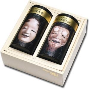 近江銘茶A-30【ふるさと名物商品】「 滋賀県WEB物産展 」 miyaoen