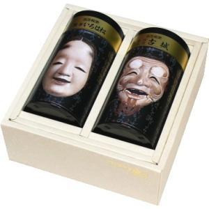 能面缶入りギフト。近江銘茶A-40【ふるさと名物商品】「 滋賀県WEB物産展 」 miyaoen