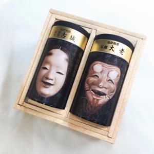 近江銘茶能面缶入り2本入り【ふるさと名物商品】「 滋賀県WEB物産展 」 miyaoen