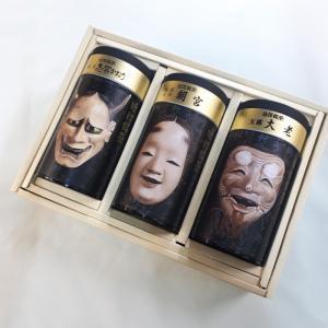 近江銘茶A3-80【ふるさと名物商品】「滋賀の幸」 miyaoen