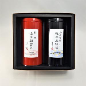近江銘茶M-50【ふるさと名物商品】「滋賀の幸」 miyaoen