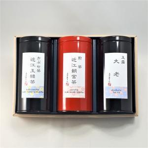近江銘茶M-70【ふるさと名物商品】「滋賀の幸」 miyaoen