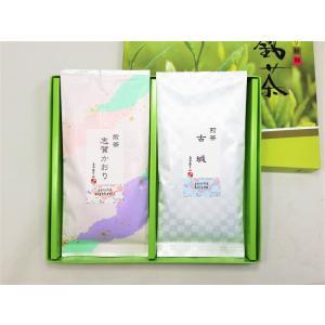 近江銘茶HS-15【ふるさと名物商品】「滋賀の幸」 miyaoen
