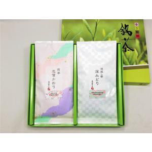 近江銘茶HS-15A【ふるさと名物商品】「滋賀の幸」 miyaoen