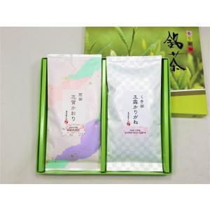 近江銘茶HS-17【ふるさと名物商品】「滋賀の幸」 miyaoen