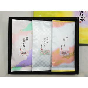 近江銘茶HS3-26【ふるさと名物商品】「滋賀の幸」 miyaoen