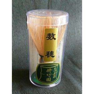 茶筅 茶せん 数穂|miyaoen