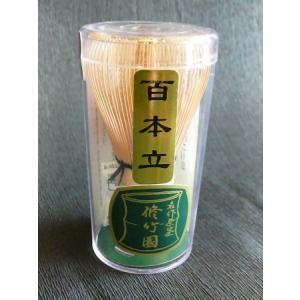 茶筅 茶せん 100本立|miyaoen