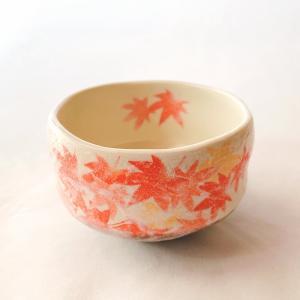 送料無料 抹茶茶碗 小茶碗 豊窯作【紅葉】こうよう|miyaoen