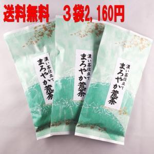 旨みの多い上級茶葉使用。まろやか荒茶100g×3袋セット【ふるさと名物商品】|miyaoen