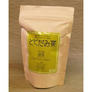 内容量 80g(5g×16袋)   賞味期限 2年(未開封)  保存方法 高温・多湿を避け保存してく...