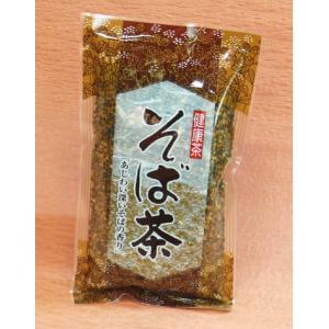 そば茶 miyaoen