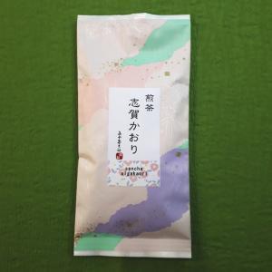 【クーポン利用で30%OFF】煎茶 志賀かおり100g【ふるさと名物商品】「滋賀の幸」|miyaoen