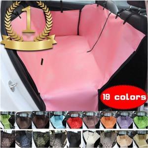 ペットドライブシート19colors 車用ペットシートカバー 後部座席用 防水 滑り止め 折り畳み ...