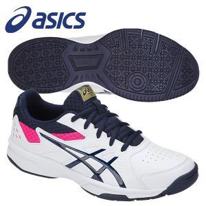 テニスシューズ アシックス コートスライドOC COURT SLIDE OC 1042A046 110 ホワイト×ピーコート|miyaspo
