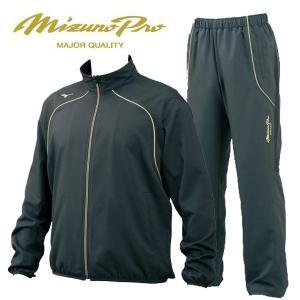 ミズノプロ クロス上下 トレーニングクロスシャツ トレーニングクロスパンツ 野球ウォームアップウエア 12JC7R0309 12JD7R0309 ブラック 送料無料 miyaspo