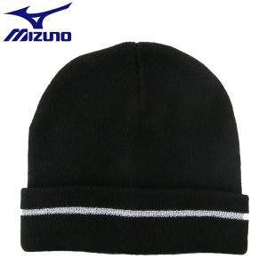 ミズノ スーパースター ブレスサーモ ニットキャップ ニット帽 レディース 58BW85609 ブラック miyaspo
