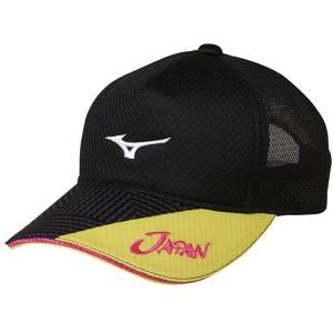 テニスキャップ ミズノ ソフトテニス日本代表応援キャップ JAPANキャップ 62JW9X0109 ブラック|miyaspo