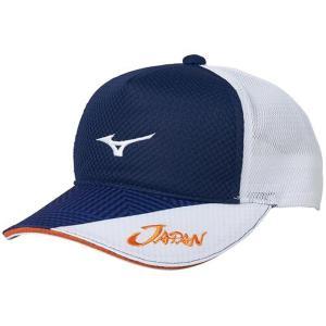 テニスキャップ ミズノ ソフトテニス日本代表応援キャップ JAPANキャップ 62JW9X0125 ブルーネイビー|miyaspo