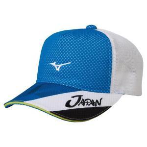 テニスキャップ ミズノ 19年ソフトテニス日本代表応援キャップ JAPANキャップ 62JW9X5125 ブルー|miyaspo