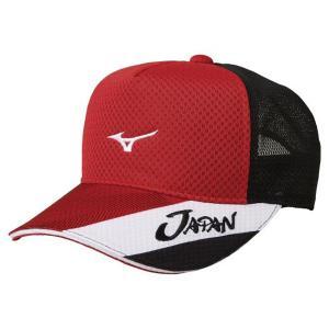 テニスキャップ ミズノ 19年ソフトテニス日本代表応援キャップ JAPANキャップ 62JW9X5162 レッド|miyaspo