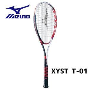 ミズノ ジストT01 Xyst T01 ソフトテニスラケット 軟式テニス 63JTN63301 ホワイト×レッド 1U 送料無料|miyaspo