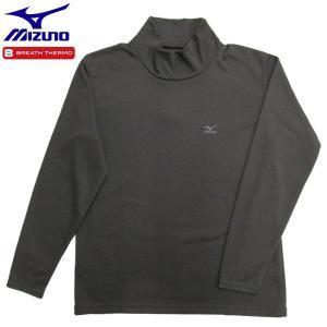 ミズノ 登山シャツ 長袖ハイネックシャツ ブレスサーモ レディース 73TW05208 チャコール Mサイズ 35%OFF|miyaspo