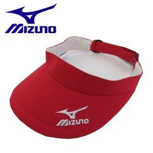 ミズノ テニス サンバイザー A75BW50062 レッド 訳あり|miyaspo