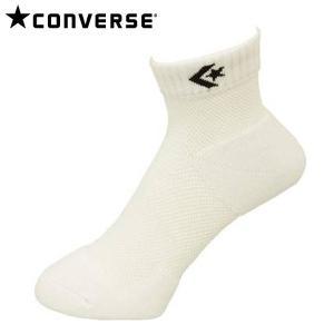 コンバース バスケットソックス バスケ靴下 テーピングソックス CB17004 1119 ホワイト×ブラック|miyaspo