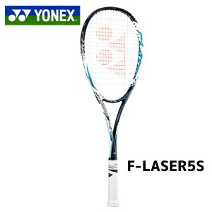 ヨネックス エフレーザー5S ソフトテニスラケット 軟式テニス F-LASER 5S 後衛向け FLR5S 002 ブルー UL1 送料無料|miyaspo
