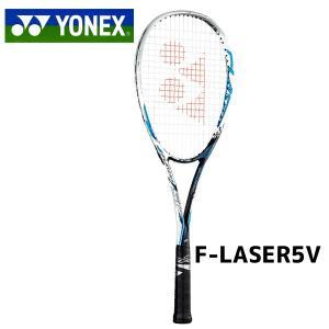 ヨネックス エフレーザー5V ソフトテニスラケット 軟式テニス F-LASER 5V 前衛向け FLR5V 002 ブルー UL1 送料無料|miyaspo
