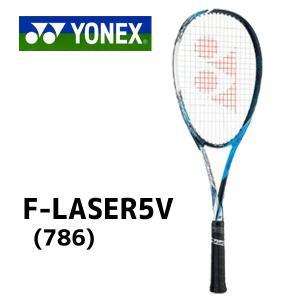 ヨネックス エフレーザー5V ソフトテニスラケット 軟式テニス F-LASER 5V 前衛向け FLR5V 786 ブラストブルー UL1 送料無料|miyaspo