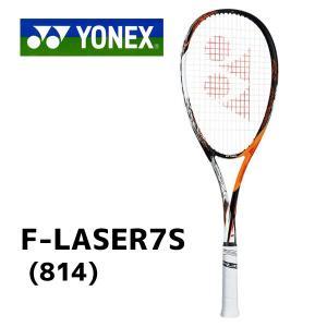 ヨネックス エフレーザー7S ソフトテニスラケット 軟式テニス F-LASER 7S 後衛向け FLR7S 814 サイバーオレンジ UL1 送料無料|miyaspo