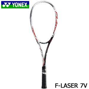 ヨネックス エフレーザー7V ソフトテニスラケット 軟式テニス F-LASER 7V 前衛向け FLR7V 001 レッド UL1 送料無料|miyaspo