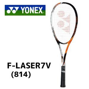 ヨネックス エフレーザー7V ソフトテニスラケット 軟式テニス F-LASER 7V 前衛向け FLR7V 814 サイバーオレンジ UL1 送料無料|miyaspo