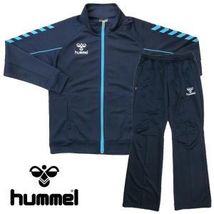 ヒュンメル hummel ジャージ上下 レディース HLT2005 HLT3005 70 ネイビー