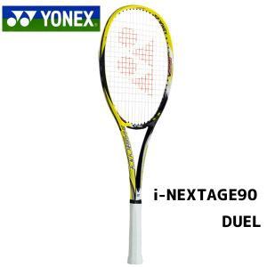 ヨネックス アイネクステージ90デュエル ソフトテニスラケット 軟式テニス i-NEXTAGE90DUEL オールラウンド INX90D 004 イエロー UL1 UL2 送料無料|miyaspo
