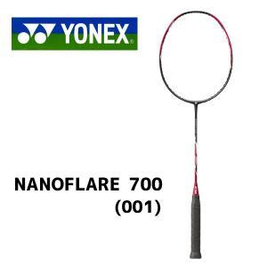 ヨネックス ナノフレア700 バドミントンラケット NANOFLARE700 NF-700 001 レッド 4U5 送料無料|miyaspo