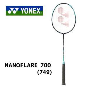 ヨネックス ナノフレア700 バドミントンラケット NANOFLARE700 NF-700 749 ブルーグリーン 4U5 送料無料|miyaspo