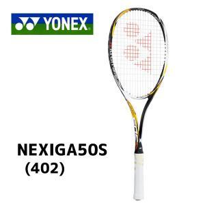 ヨネックス ネクシーガ50S ソフトテニスラケット 軟式テニス NEXIGA 50S 後衛向け NXG50S 402 シャインイエロー UL1 送料無料|miyaspo