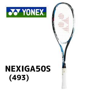 ヨネックス ネクシーガ50S ソフトテニスラケット 軟式テニス NEXIGA 50S 後衛向け NXG50S 493 シャインブルー UL1 送料無料|miyaspo