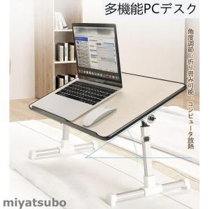 折りたたみテーブル テーブル折り畳みテーブル ミニ 折れ脚 ベッドテーブル 小型テーブルコンパクトテ...