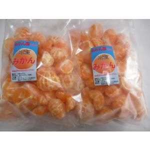 ポイント5倍 訳あり 冷凍みかん 宮崎県産 温州みかん ご家庭用 2kg(1kg×2袋)